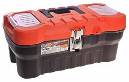 Ящик с органайзером BLOCKER Expert ПЦ3730 41 х 21 x 17.5 см 16''
