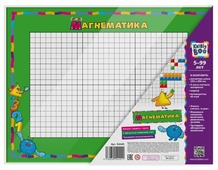 Развивающая игра Kribly Boo визуальная математика Магнематика 54445