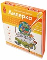 Электронный конструктор Амперка AMP-S013 Образовательный набор