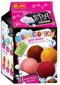 RANOK CREATIVE Бомбочки для ванн Шоколадный десерт