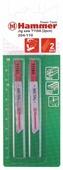 Набор пилок для лобзика Hammer JG MT T118A 204-110 2 шт.