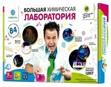 Набор Intellectico Опыты профессора Николя. Большая химическая лаборатория (801)