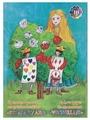 Цветная бумага Страна чудес Лилия Холдинг, A5, 10 л., 10 цв.