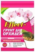 Грунт Effect+ для орхидей 1 л.