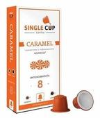 Single Cup Coffee Кофе в капсулах Single Cup Caramel (10 шт.)