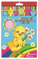 Цветная бумага 40100 Феникс+, A4, 6 л., 6 цв.