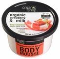 Мусс для тела Organic Shop Земляничный йогурт