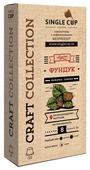 Single Cup Coffee Кофе в капсулах Single Cup Фундук (10 шт.)