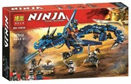 Конструктор BELA Ninja 10936 Вестник Бури