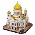 3D-пазл CubicFun Храм Христа Спасителя (MC125h), 127 дет.