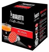 Кофе в капсулах Bialetti Roma (16 шт.)