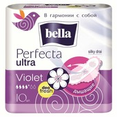 Bella прокладки Perfecta ultra violet deo fresh