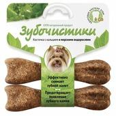 Лакомство для собак Зубочистики Косточка с кальцием, морские водоросли для малых пород