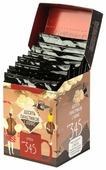 Молотый кофе Кафетериус Десять пакетиков с кофе смесь № 345, в фильтр-пакетах