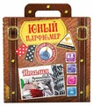Инновации для детей Путешествие по ароматам. Италия