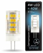Лампа светодиодная gauss 107307204, G4, JC, 4Вт