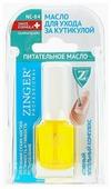 Масло ZINGER Professional Питательное для ухода за кутикулой NC84