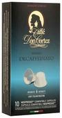 Кофе в капсулах Carraro Don Cortez Decaffeinato (10 капс.)