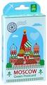 Набор для выращивания Happy Plant Живая открытка Москва (Картинки)
