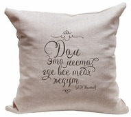 Подушка декоративная Счастье в мелочах Дом - это место, где все тебя ждут (Л.Н. Толстой) 45 х 45 см (ПДЛХ-Н-55)