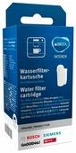 Фильтр воды для кофемашины BRITA Intenza