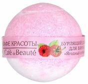 """Кафе красоты Бурлящий шарик для ванны """"Ягодный сорбет"""" 120 г"""