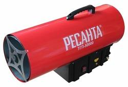 Газовая тепловая пушка РЕСАНТА ТГП-50000 (50 кВт)