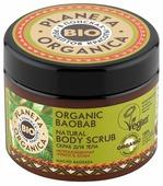 Planeta Organica Скраб для тела Organic baobab