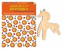 Мозаика-Синтез Набор для творчества Дымковская игрушка (978-5-43150-068-8)