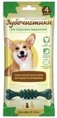 Лакомство для собак Зубочистики Мятные с хлорофиллом для средних пород