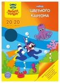 Цветной картон Енот в Тихом океане Мульти-Пульти, A4, 20 л., 20 цв.
