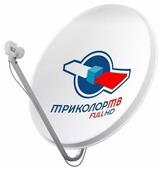 Комплект спутникового ТВ Триколор Комплект установщика