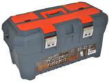 Ящик с органайзером BLOCKER Grand Solid BR3935 58 х 32 x 28 см 22.5