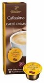 Кофе в капсулах Tchibo Caffe Crema Mild (10 капс.)