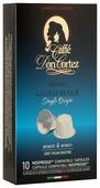 Кофе в капсулах Carraro Don Cortez Guatemala (10 капс.)