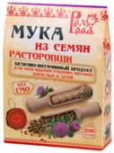 Мука РадоГрад из семян расторопши, 0.2 кг