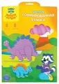Цветная бумага гофрированная Мульти-Пульти, A4, 8 л., 8 цв.