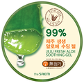 Гель для тела The Saem Jeju Fresh Aloe Soothing Gel 99%