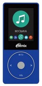 Плеер Ritmix RF-4650 4GB
