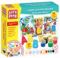 РОСМЭН Набор для рисования Let s Play Большая азбука (35848)