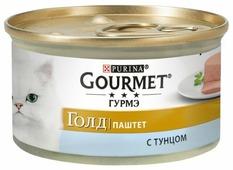 Корм для кошек Gourmet Голд с тунцом 85 г (паштет)
