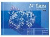 Папка для черчения ArtSpace горизонтальной рамкой 42 х 29.7 см (A3), 160 г/м², 10 л.