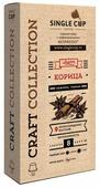 Single Cup Coffee Кофе в капсулах Single Cup Корица (10 шт.)