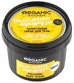 Organic Shop Скраб для тела Organic kitchen Нахальная кукуруза