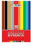 Цветная бумага самоклеящаяся Creative Set Hatber, A4, 10 л., 10 цв.