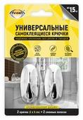Набор крючков Aviora 302-166 (2 шт.)