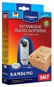 Topperr Бумажные пылесборники SM7
