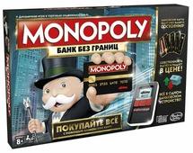 Настольная игра Hasbro Игры Monopoly С банковскими картами (обновленная)
