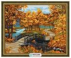 "Мосфа Картина по номерам ""Осенний парк"" 40х50 см (7С-0199)"