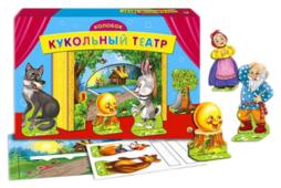 Рыжий кот Кукольный театр Колобок (ИН-9121)